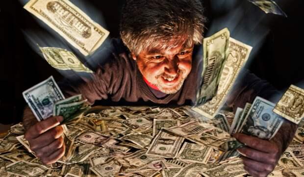 Сверхдоходы федерального бюджета