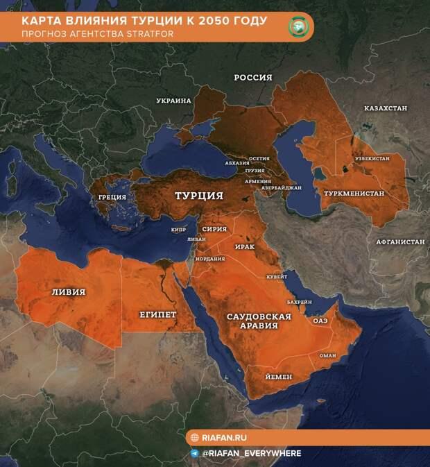 Чем грозит миру расширение турецкой сферы влияния
