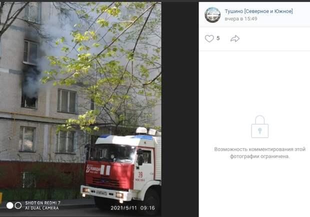 Несколько боевых расчетов тушили пожар на Аэродромной
