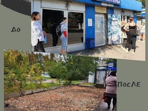 В Красноярских Черёмушках продолжают сносить алкопавильоны