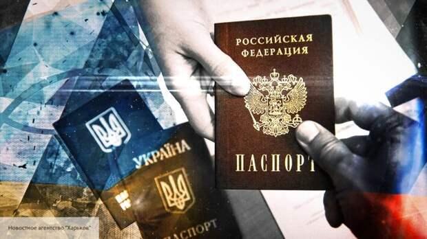 Получение гражданства России по упрощенке: для граждан Украины могут ввести ограничения