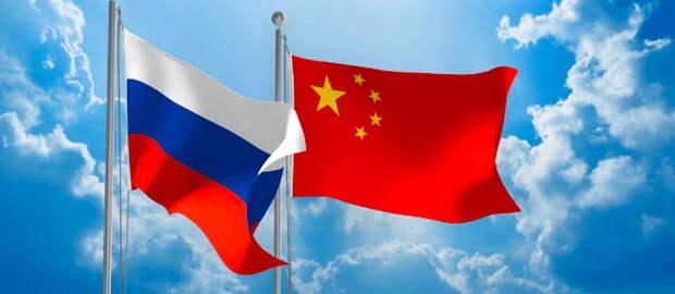 Развенчан миф о китайской угрозе российскому Дальнему Востоку