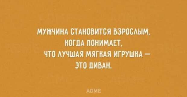 Человек создан для счастья. Не ковыряйтесь в настройках!