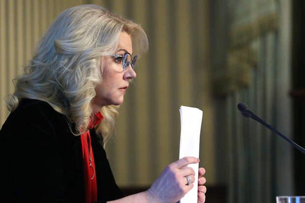 Голикова назвала «детские выплаты» спасением россиян от бедности