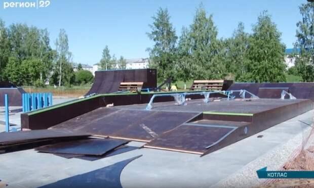 В Котласе скейт-парк не успели открыть ко Дню России