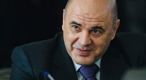 Михаил Мишустин дал старт отмене реформы Чубайса