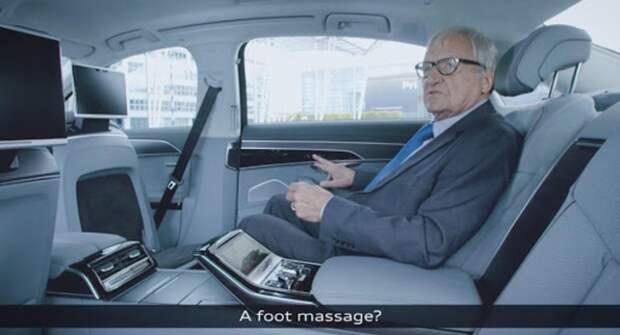 GM может запатентовать систему массажа ног