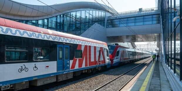 На выходных изменится расписание поездов МЦД-1