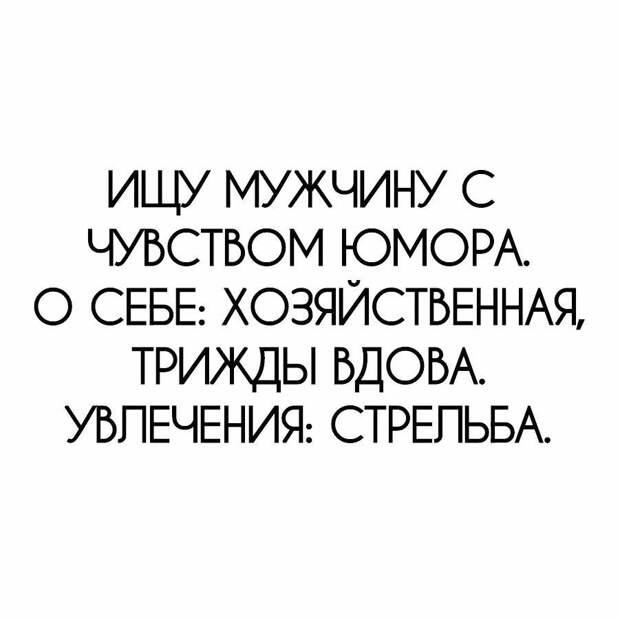 Никак не получается потратить деньги с умом: то ума не хватает, то денег.