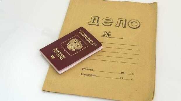 Украина отомстит России за выдачу паспортов