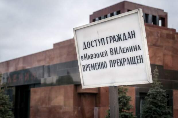 Мавзолей Ленина будет закрыт на три недели
