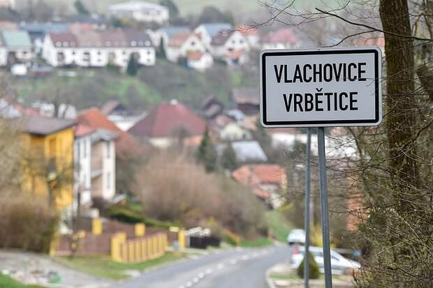 «Русские агенты» могут отдыхать: Чехия взрывается сама