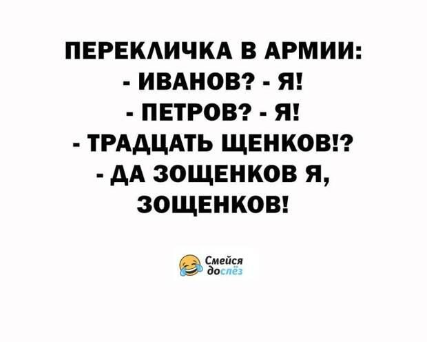 Шепелявые люди пьют на пососок)