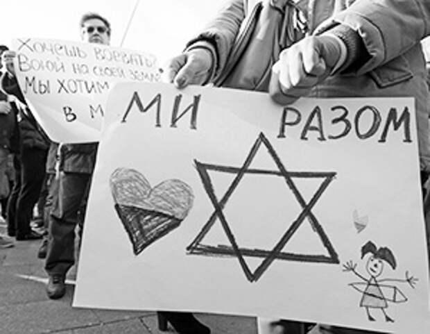 Почему Украина не сможет стать вторым Израилем