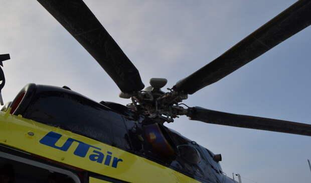 Тюменские власти воспользуются вертолетами для тушения лесных пожаров