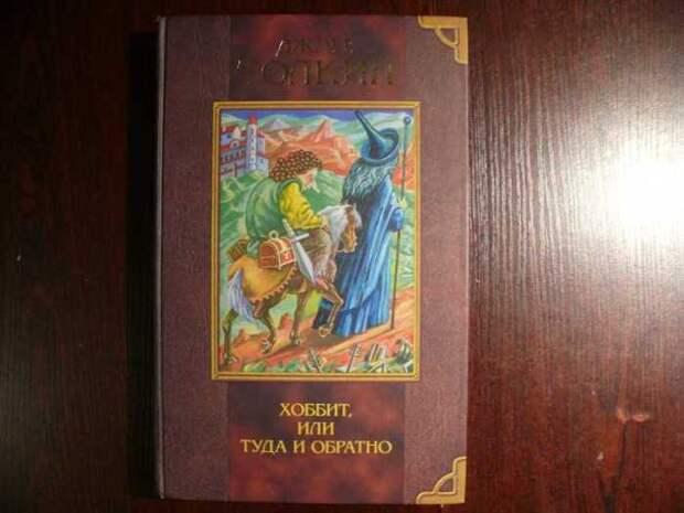 10 самых продаваемых художественных книг всех времён: От «Дон Кихота» до «Алисы в Стране чудес»