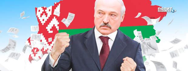 Лукашенко и другие «союзники» показательно промолчали по поводу оскорблений Байдена в адрес Путина
