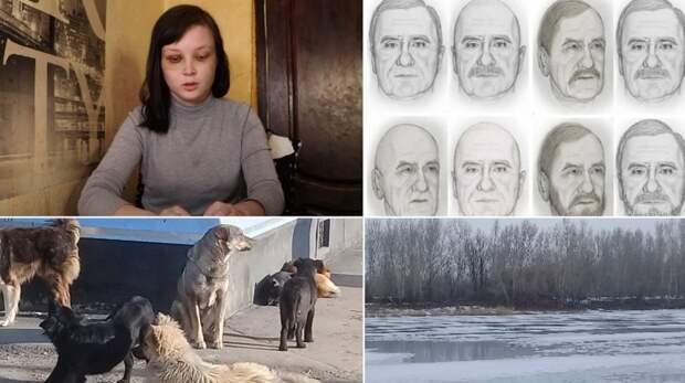 Скандал вОренбурге ипроверка вБугуруслане: подводим итоги дня