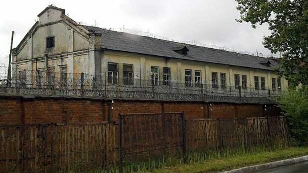 На Украине выставили на аукцион две исправительные колонии