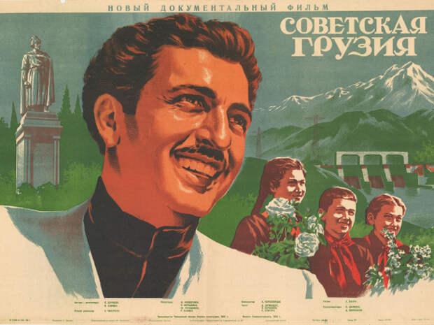 «Жили лучше всех в СССР…»