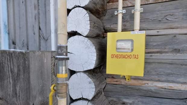 В Минэнерго высказались о ситуации с бесплатной газификацией частных домов