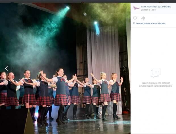 Кельтский танец в Некрасовке