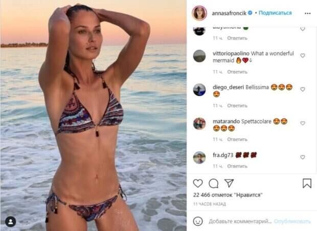 """40-летняя внучка Чапкиса в ярком бикини показала, как стать королевой пляжа: """"Прекрасная русалка"""""""