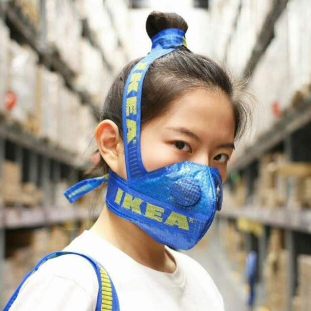 Made in IKEA
