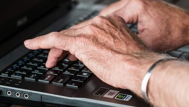 Регоператор напомнил подольчанам о возможности решать вопросы онлайн