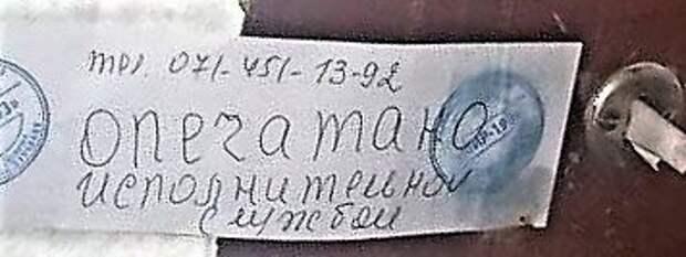 НАЦИОНАЛИЗАЦИЯ БРОШЕННОЙ НЕДВИЖИМОСТИ В ДНР