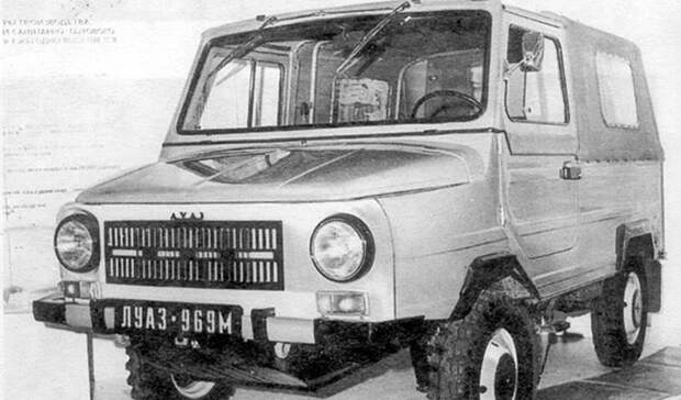 ЛуАЗ-969 Мнения об этом автомобиле всегда были крайне противоречивыми. Некоторые восхваляют «охотничий Запорожец», называя его лучшим народным автомобилем, а некоторые брезгливо морщатся, заметив несуразный силуэт в автомобильном потоке. Тем не менее автомобиль, созданный на базе ЗАЗ – 969, знаменитого «ушастого», в 1978 году на международном салоне в Турине вошел в десятку лучших автомобилей Европы, а в 1979 на Чехословацкой выставке получил золотую медаль как лучший автомобиль для села. И действительно подлинную любовь и признание ЛуАз снискал именно у деревенских жителей, а также у охотников и рыболовов.