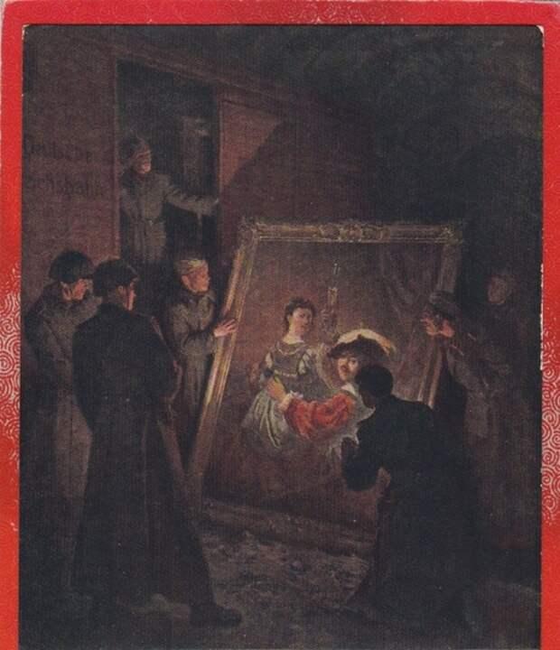 Встреча с Рембрандтом. Художник Ю. Трузе-Терновская. 1958 год