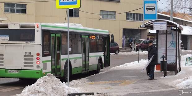 В Отрадном переименуют автобусную остановку