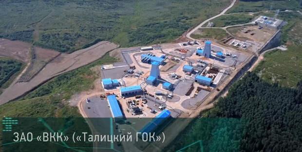 В России строится гигантский завод. Таких уже 20 в моём списке