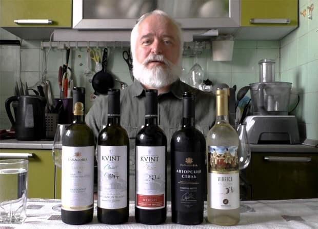 Какие вина рекомендует эксперт