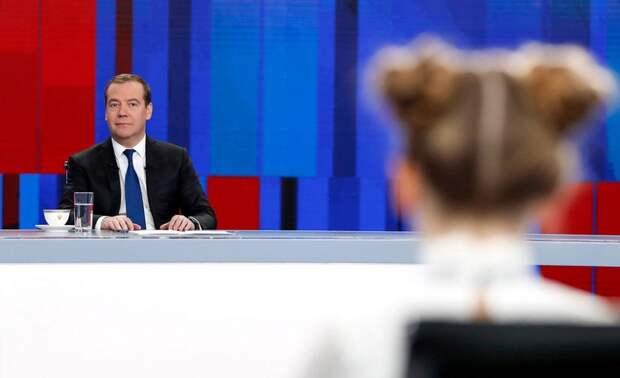 Дмитрий Медведев: Подвел итоги уходящего года