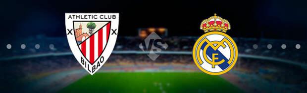 Атлетик Бильбао - Реал Мадрид: Прогноз на матч 16.05.2021