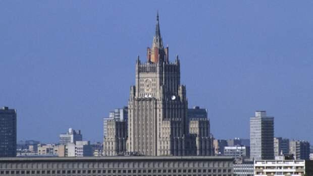 Посол ЕС в Москве провел в МИД РФ полтора часа