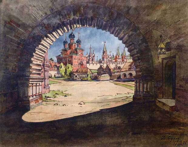 Вид из арки палат Голицына на церковь Параскевы Пятницы в Охотном Ряду и Кремль в XVII веке