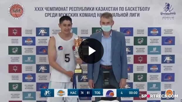 Национальная лига Казахстана - мужчины 2020/21: Церемония награждения - 3 место (16.05.21)