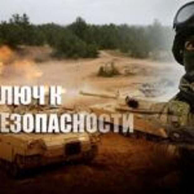 Политолог рассказал, что будет с Белоруссией в случае военного конфликта РФ и НАТО