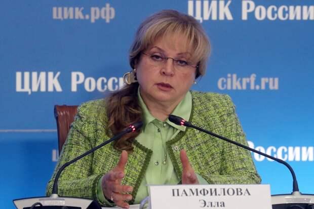 Председателем Центризбиркома вновь избрана Элла Памфилова