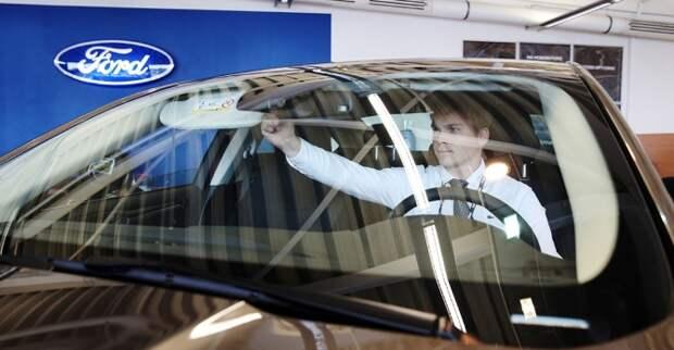 Ford объявил распродажу перед уходом из России