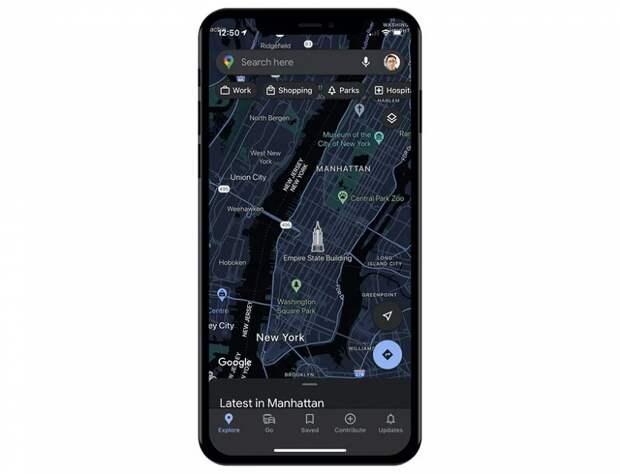 В Google Maps для iPhone наконец-то появилась тёмная тема