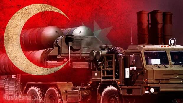 Турция с Россией смеются над попытками Трампа помешать их торговым отношениям