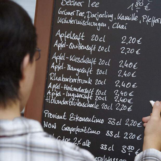 5 полезных законов вГермании, которые делают жизнь любого немца проще
