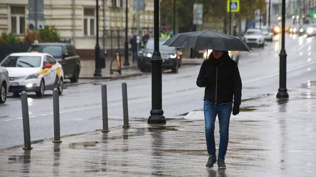 Синоптики сообщили москвичам о погоде 25 сентября