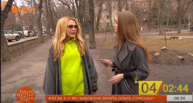 Ольга Сумская в программе Утро в большом городе