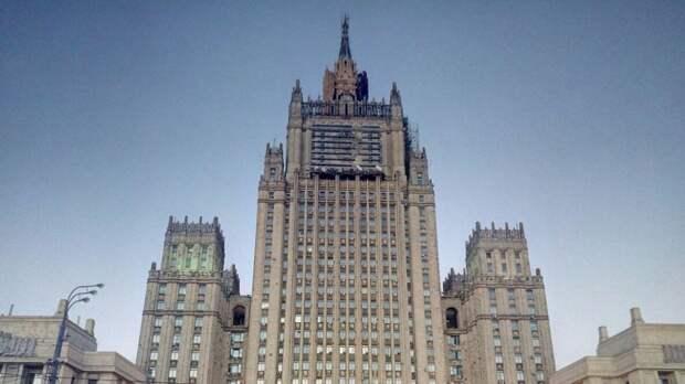 МИД РФ назвал заявление чешских властей о взрывах на складах позором