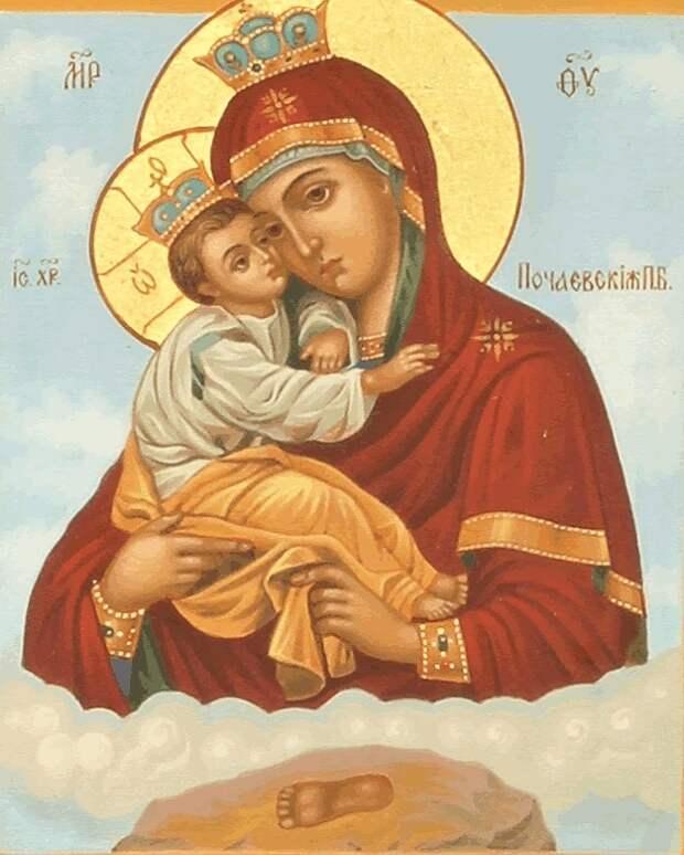 Почаевская икона Божией Матери (Заступница Небесная)